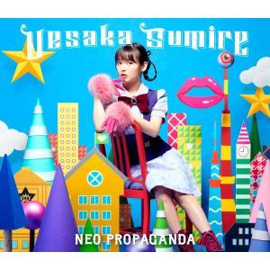 【オリジナル特典付】上坂すみれ/NEO PROPAGANDA<CD+PHOTOBOOK>(初回限定盤B)[Z-8729]20200122|wondergoo