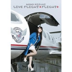 水樹奈々/NANA MIZUKI LIVE FLIGHT×FLIGHT+<DVD>20150114|wondergoo