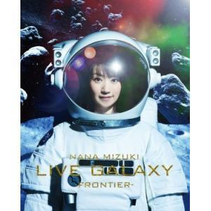【オリジナル特典付】水樹奈々/NANA MIZUKI LIVE GALAXY -FRONTIER-<2Blu-ray>[Z-5222・5223]20160914|wondergoo