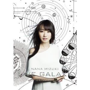 【オリジナル特典付】水樹奈々/NANA MIZUKI LIVE GALAXY -GENESIS-<3DVD>[Z-5220・5221]20160914|wondergoo