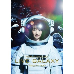 【オリジナル特典付】水樹奈々/NANA MIZUKI LIVE GALAXY -FRONTIER-<3DVD>[Z-5222・5223]20160914|wondergoo