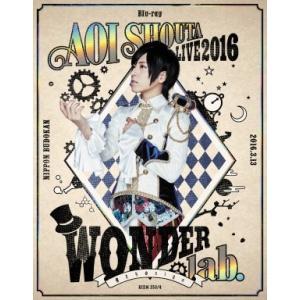 蒼井翔太/蒼井翔太 LIVE 2016 WONDER lab.〜僕たちのsign〜<2Blu-ray>20161019|wondergoo