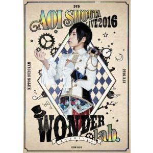 蒼井翔太/蒼井翔太 LIVE 2016 WONDER lab.〜僕たちのsign〜<2DVD>20161019|wondergoo