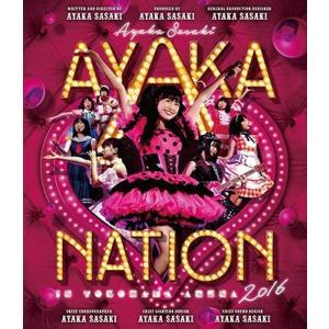 佐々木彩夏/AYAKA-NATION 2016 in 横浜アリーナ LIVE Blu-ray<Blu-ray>20170628 wondergoo