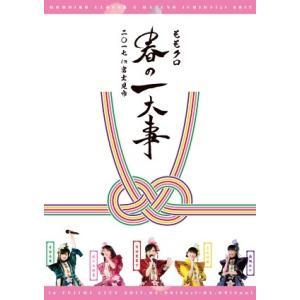 ももいろクローバーZ/ももクロ春の一大事2017 in 富士見市 LIVE DVD<DVD>20171025|wondergoo