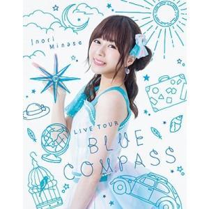 【オリジナル特典付】水瀬いのり/Inori Minase LIVE TOUR 2018 BLUE COMPASS<Blu-ray>[Z-7655]20181017|wondergoo