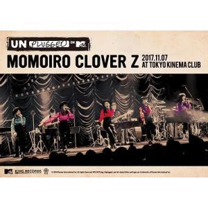 ももいろクローバーZ/MTV Unplugged:Momoiro Clover Z LIVE<DVD+CD>20181024|wondergoo