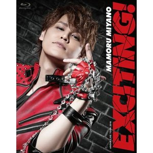 宮野真守/MAMORU MIYANO ARENA LIVE TOUR 2018 〜EXCITING!〜<Blu-ray>(初回仕様)20181226|wondergoo
