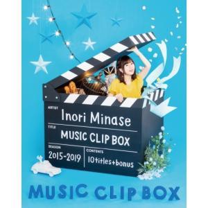 【オリジナル特典付】水瀬いのり/Inori Minase MUSIC CLIP BOX<Blu-ray>[Z-8282]20190626|wondergoo