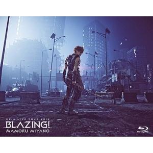 【オリジナル特典付】宮野真守/MAMORU MIYANO ASIA LIVE TOUR 2019 〜BLAZING!〜<Blu-ray>[Z-9101]20200422 wondergoo