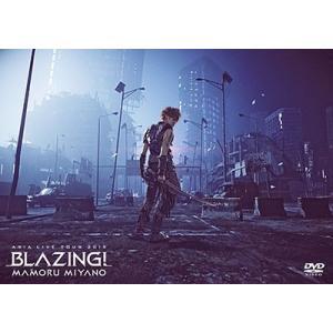 【オリジナル特典付】宮野真守/MAMORU MIYANO ASIA LIVE TOUR 2019 〜BLAZING!〜<DVD>[Z-9101]20200422 wondergoo