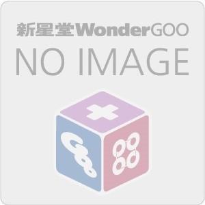 【オリジナル特典付】うらみちお兄さん vol.3<Blu-ray+CD>[Z-11857]20211103|wondergoo