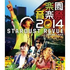 STARDUST REVUE/楽園音楽祭2014 STARDUST REVUE in 日比谷野外大音楽堂 <Blu-ray>20141217 wondergoo