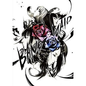【オリジナル特典付】BAND-MAID/BAND-MAID WORLD DOMINATION TOUR 【進化】at LINE CUBE SHIBUYA(渋谷公会堂)<DVD>[Z-9176]20200429|wondergoo