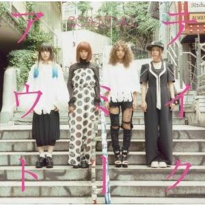 SCANDAL/テイクミーアウト<CD>(初回生産限定盤A)20160727|wondergoo