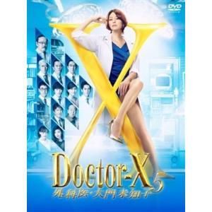 TVドラマ/ドクターX 〜外科医・大門未知子〜5 DVD-BOX<DVD>20180307|wondergoo