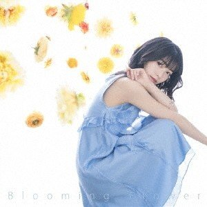 石原夏織/Blooming Flower<CD>(通常盤)20180321|wondergoo
