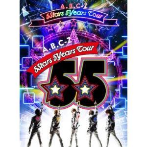 【先着特典付】A.B.C-Z/A.B.C-Z 5Stars 5Years Tour<DVD>(初回限定盤)[Z-6972]20180207|wondergoo