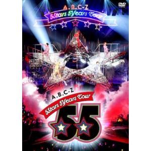 【先着特典付】A.B.C-Z/A.B.C-Z 5Stars 5Years Tour<DVD>(通常盤)[Z-6972]20180207|wondergoo