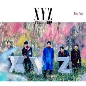 【先着特典付】Sexy Zone/XYZ=repainting<CD+DVD>(初回限定盤A)[Z-6992]20180214|wondergoo