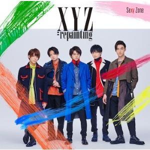 【先着特典付】Sexy Zone/XYZ=repainting<CD+DVD>(初回限定盤B)[Z-6993]20180214|wondergoo