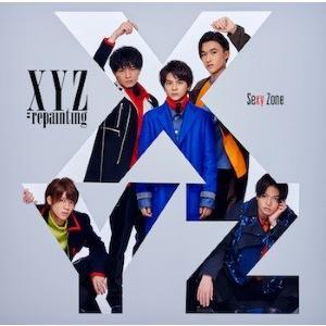 【先着特典付】Sexy Zone/XYZ=repainting<CD>(通常盤)[Z-6994]20180214|wondergoo