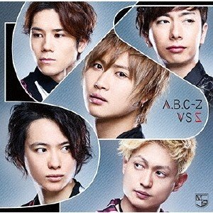 【先着特典付】A.B.C-Z/VS 5<CD>(通常盤)[Z-7226]20180523 wondergoo