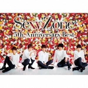 【先着特典付】Sexy Zone/Sexy Zone 5th Anniversary Best<2CD+DVD>(初回限定盤A)[Z-5516]20161116|wondergoo