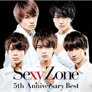 ■特典終了■Sexy Zone/Sexy Zone 5th Anniversary Best<2CD>(通常盤/5th Anniversaryスペシャルプライス仕様)[Z-5516]20161116|wondergoo