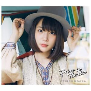 内田真礼/Drive-in Theater<CD+DVD+フォトブック>(初回限定盤)20170111 wondergoo