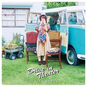 内田真礼/Drive-in Theater<CD>(通常盤)20170111 wondergoo