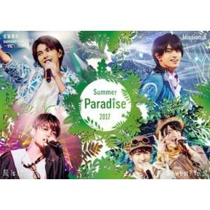 【先着特典付】V.A./Summer Paradise 2017<Blu-ray>[Z-7454]20180718|wondergoo