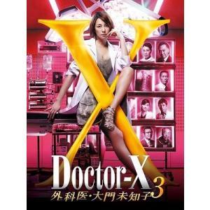 米倉涼子/ドクターX〜外科医・大門未知子〜3<DVD-BOX>20150318|wondergoo