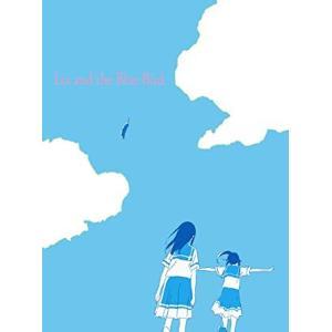 劇場版アニメ/リズと青い鳥<Blu-ray>(台本付数量限定版)20181205|wondergoo
