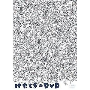 【オリジナル特典付】けたくまのDVD<DVD>[Z-7732]20181121|wondergoo