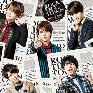 【先着特典付】Sexy Zone/ROCK THA TOWN<CD+DVD>(初回限定盤B)[Z-6019]20170329