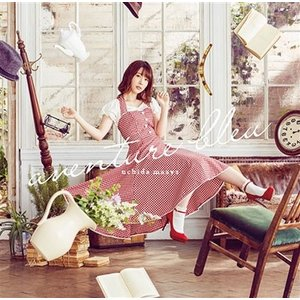 内田真礼/aventure bleu<CD+DVD+フルカラーブックレット>(初回限定盤)20180214 wondergoo