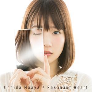 内田真礼/Resonant Heart<CD+DVD>(初回限定盤)20160511 wondergoo