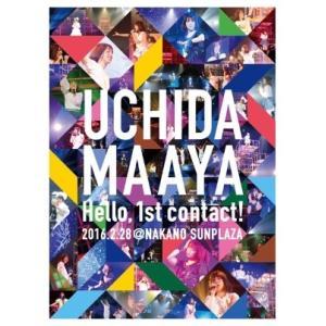 内田真礼/UCHIDA MAAYA 1st LIVE『Hello,1st contact!』<DVD>20160720 wondergoo