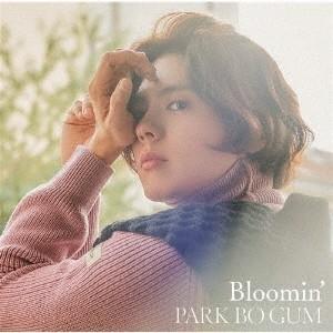 【先着特典付】パク・ボゴム/Bloomin'<CD>(通常盤/初回限定仕様)[Z-8063]20190320|wondergoo
