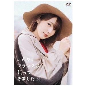 内田真礼/まあや、フランスに行ってきましたっ!!<DVD>20190327|wondergoo