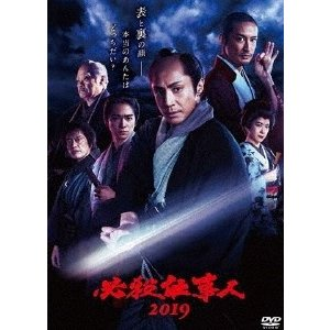 必殺仕事人2019<DVD>20190717|wondergoo