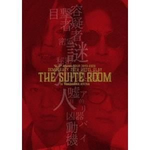 【先着特典付】GLAY/GLAY ARENA TOUR 2019-2020 DEMOCRACY 25TH HOTEL GLAY THE SUITE ROOM in YOKOHAMA ARENA<DVD>[Z-9653]20200812|wondergoo