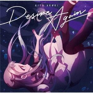 【オリジナル特典付】鬼頭明里/Desire Again<CD>(アニメ盤)[Z-8992]20200226|wondergoo