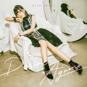 【オリジナル特典付】鬼頭明里/Desire Again<CD>(通常盤)[Z-8992]20200226|wondergoo