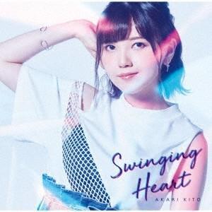 鬼頭明里/Swinging Heart<CD+Blu-ray>(初回限定盤)20191016|wondergoo