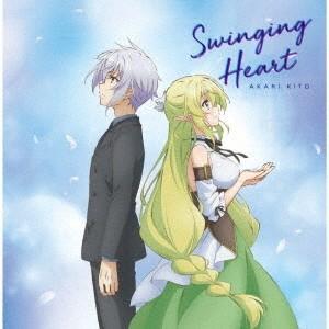 鬼頭明里/Swinging Heart<CD>(アニメ盤)20191016|wondergoo