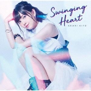 鬼頭明里/Swinging Heart<CD>(通常盤)20191016|wondergoo