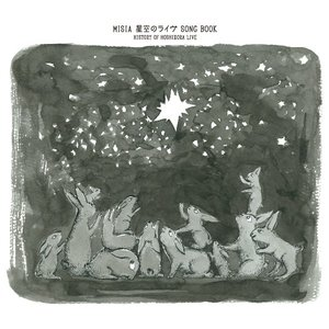 MISIA/星空のライヴ SONG BOOK HISTORY OF HOSHIZORA LIVE<2CD>(初回仕様限定盤)20160309|wondergoo