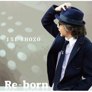 【オリジナル特典付】伊勢正三/Re-born<CD>[Z-7912・7913]20190220|wondergoo